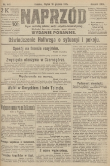 Naprzód : organ centralny polskiej partyi socyalno-demokratycznej. 1915, nr 441 (wydanie poranne)