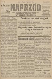 Naprzód : organ centralny polskiej partyi socyalno-demokratycznej. 1915, nr 448 (wydanie poranne)