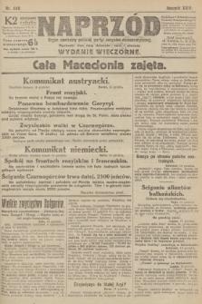 Naprzód : organ centralny polskiej partyi socyalno-demokratycznej. 1915, nr 449 (wydanie wieczorne)