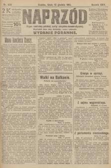 Naprzód : organ centralny polskiej partyi socyalno-demokratycznej. 1915, nr 450
