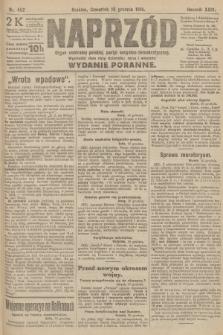 Naprzód : organ centralny polskiej partyi socyalno-demokratycznej. 1915, nr 452 (wydanie poranne)