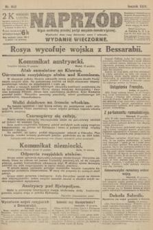 Naprzód : organ centralny polskiej partyi socyalno-demokratycznej. 1915, nr 453 (wydanie wieczorne)