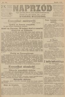 Naprzód : organ centralny polskiej partyi socyalno-demokratycznej. 1915, nr 455 (wydanie wieczorne)