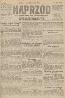 Naprzód : organ centralny polskiej partyi socyalno-demokratycznej. 1915, nr 456