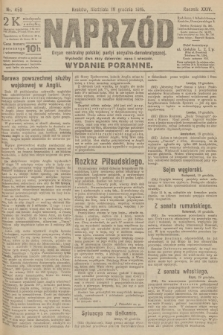 Naprzód : organ centralny polskiej partyi socyalno-demokratycznej. 1915, nr 458