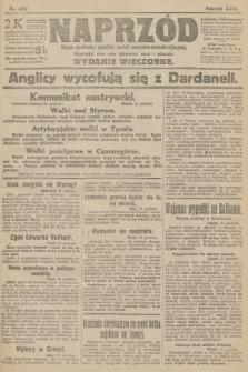 Naprzód : organ centralny polskiej partyi socyalno-demokratycznej. 1915, nr 462 (wydanie wieczorne)