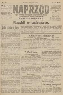 Naprzód : organ centralny polskiej partyi socyalno-demokratycznej. 1915, nr 463 (wydanie poranne)