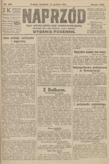 Naprzód : organ centralny polskiej partyi socyalno-demokratycznej. 1915, nr 465 (wydanie poranne)