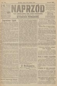 Naprzód : organ centralny polskiej partyi socyalno-demokratycznej. 1915, nr 472 (wydanie poranne)
