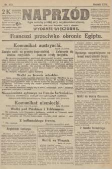 Naprzód : organ centralny polskiej partyi socyalno-demokratycznej. 1915, nr 473 (wydanie wieczorne)