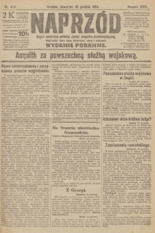 Naprzód : organ centralny polskiej partyi socyalno-demokratycznej. 1915, nr 474