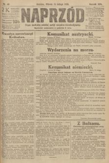 Naprzód : organ centralny polskiej partyi socyalno-demokratycznej. 1916, nr49