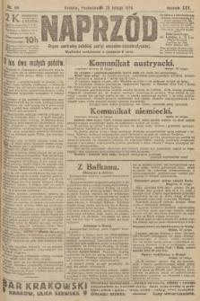 Naprzód : organ centralny polskiej partyi socyalno-demokratycznej. 1916, nr55