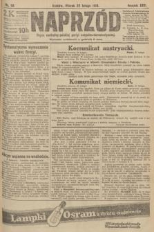 Naprzód : organ centralny polskiej partyi socyalno-demokratycznej. 1916, nr56