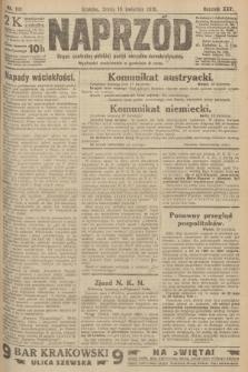 Naprzód : organ centralny polskiej partyi socyalno-demokratycznej. 1916, nr112