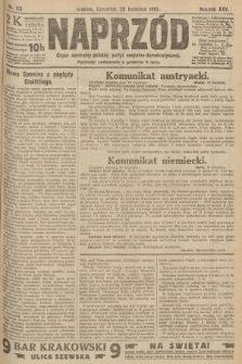 Naprzód : organ centralny polskiej partyi socyalno-demokratycznej. 1916, nr113