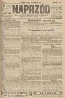Naprzód : organ centralny polskiej partyi socyalno-demokratycznej. 1916, nr114