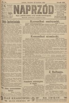 Naprzód : organ centralny polskiej partyi socyalno-demokratycznej. 1916, nr116