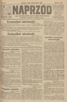 Naprzód : organ centralny polskiej partyi socyalno-demokratycznej. 1916, nr117
