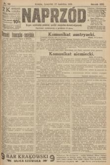 Naprzód : organ centralny polskiej partyi socyalno-demokratycznej. 1916, nr118
