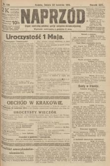 Naprzód : organ centralny polskiej partyi socyalno-demokratycznej. 1916, nr120