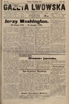 Gazeta Lwowska. 1932, nr43