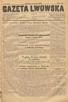 Gazeta Lwowska. 1928, nr159