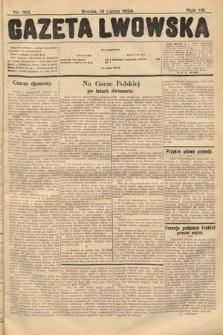 Gazeta Lwowska. 1928, nr162
