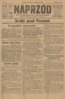 Naprzód : organ centralny polskiej partyi socyalno-demokratycznej. 1917, nr3