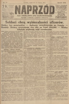 Naprzód : organ centralny polskiej partyi socyalno-demokratycznej. 1917, nr75