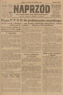 Naprzód : organ centralny polskiej partyi socyalno-demokratycznej. 1917, nr92