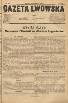 Gazeta Lwowska. 1928, nr185