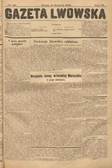 Gazeta Lwowska. 1928, nr186