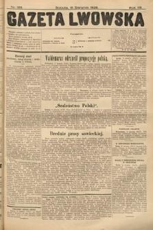 Gazeta Lwowska. 1928, nr188