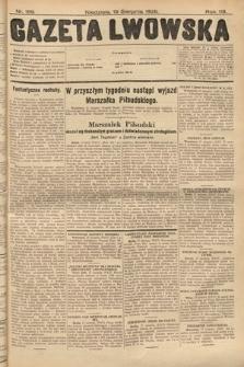 Gazeta Lwowska. 1928, nr189