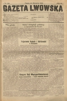 Gazeta Lwowska. 1928, nr193