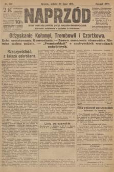 Naprzód : organ centralny polskiej partyi socyalno-demokratycznej. 1917, nr172
