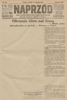 Naprzód : organ centralny polskiej partyi socyalno-demokratycznej. 1917, nr191