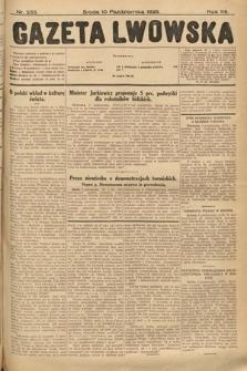 Gazeta Lwowska. 1928, nr233