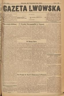 Gazeta Lwowska. 1928, nr244