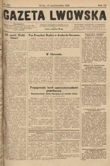 Gazeta Lwowska. 1928, nr245