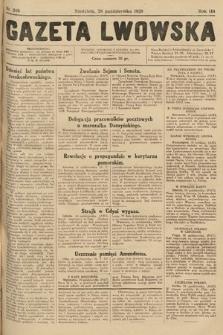 Gazeta Lwowska. 1928, nr249