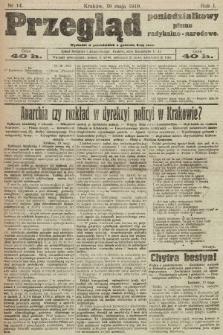 Przegląd Poniedziałkowy : pismo radykalno-narodowe. 1919, nr14