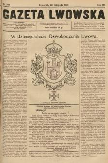 Gazeta Lwowska. 1928, nr269
