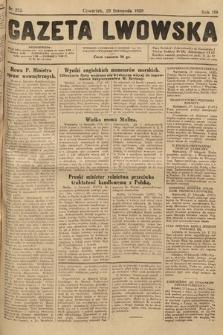 Gazeta Lwowska. 1928, nr275