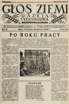 Głos Ziemi : gazeta tygodniowa. 1938, nr15