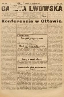 Gazeta Lwowska. 1932, nr184