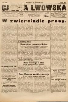 Gazeta Lwowska. 1932, nr185