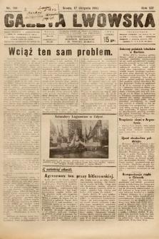 Gazeta Lwowska. 1932, nr186
