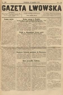 Gazeta Lwowska. 1928, nr295